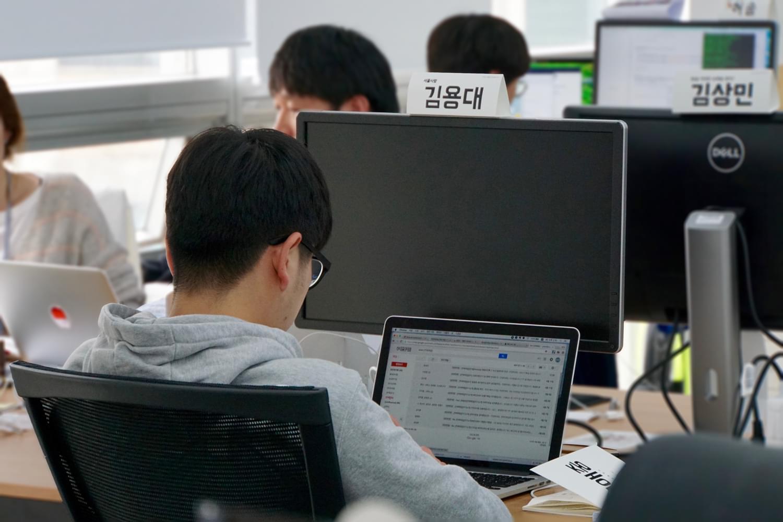 서울개발자 사진