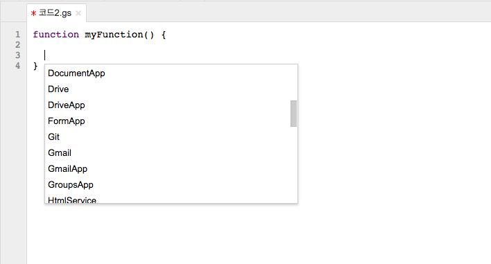 Apps Script 인텔리센스