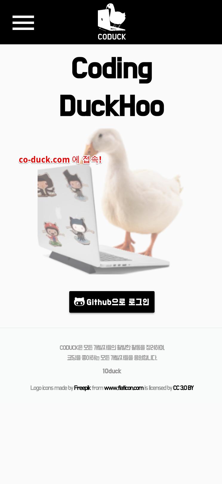 co-duck