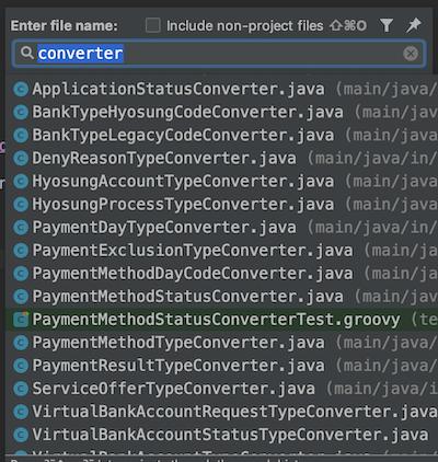 converter로 검색된 클래스 목록